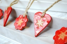 Ornament Red Heart