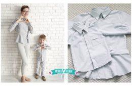 Camasi Elegante Mama si Fiu – dungi