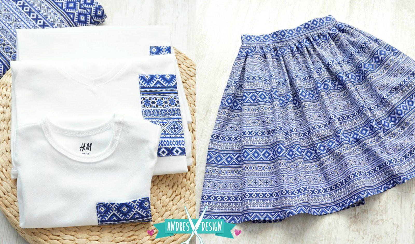 Fusta si Tricouri Familie – motive romanesti albastre