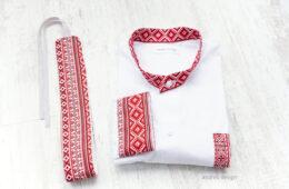 Camasa Tunica si Brau – motive romanesti rosii